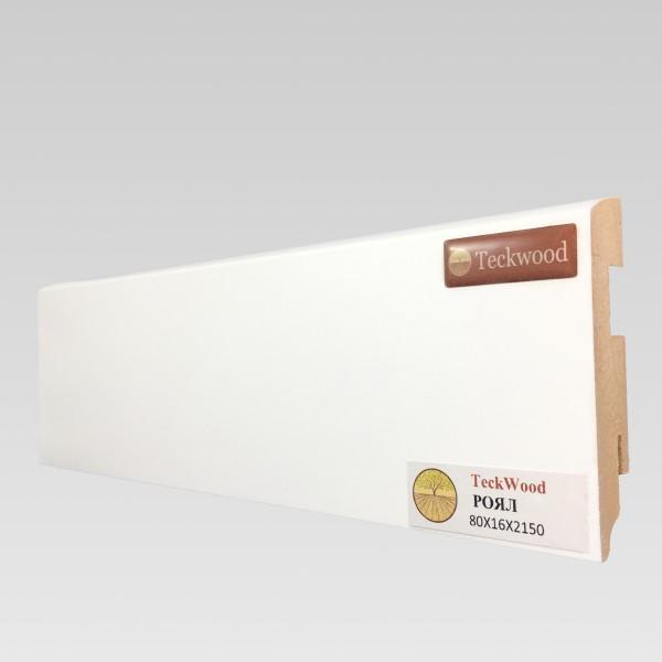 Белый Роял (80х16) TeckWood